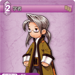 Trading card of Luneth as a Scholar.
