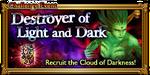 FFRK Destroyer of Light and Dark Event