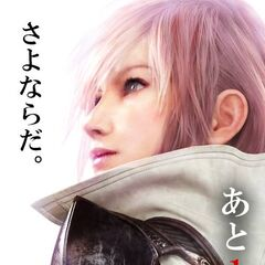 Lightning on a promotional poster.