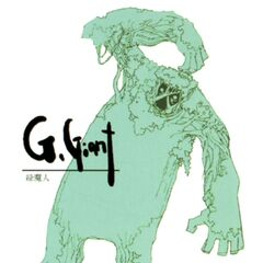 Unused concept art of a Gigas.