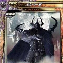 Golbez's card in <i>Lord of Vermilion II</i>.