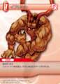FF TCG FFT Ifrit.png