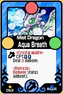 File:Mist Dragon Aqua Breath.png