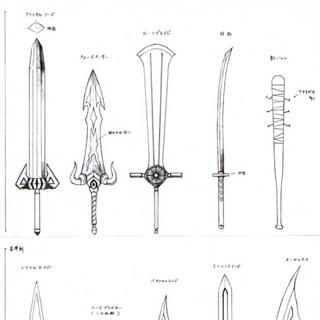 Cloud's swords.