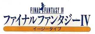 Easytype logo.