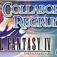 <i>Final Fantasy IV</i> Collaboration Recruit 3.