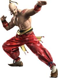 CG-изображение Янга в версии для DS.