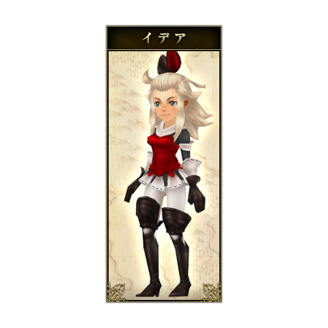 An avatar dressed as Edea from the Square-Enix Members Virtual World.