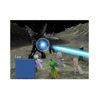 Light of Babil (DS).