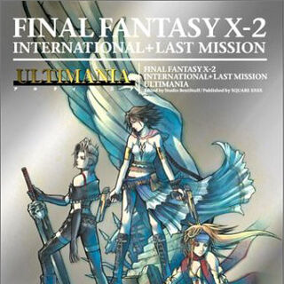 <i>International + Last Mission</i> Ultimania cover.