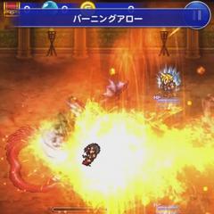<i>Final Fantasy Record Keeper</i>.