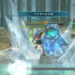 E3 2014 Screenshot