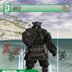 Trading Card of a Galka as a Ninja.