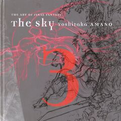 Cover of Book 3 of <i>The Sky</i>.