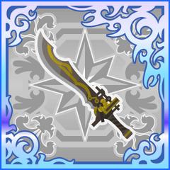 Chaos Blade (SSR).