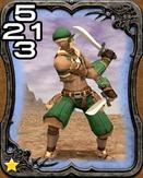 219b Thief