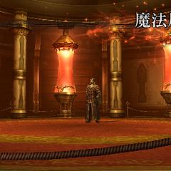 Sorcery (PSP).