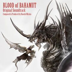 Artwork for the cover of the <i>Blood of Bahamut Original Soundtrack</i>.