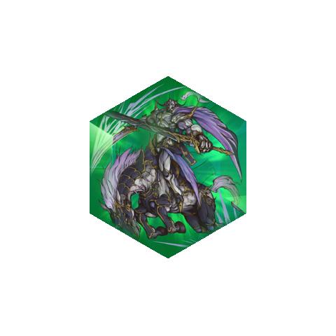 Raiden's Phantom Stone (Rank 7).