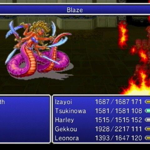 Blaze (Wii).