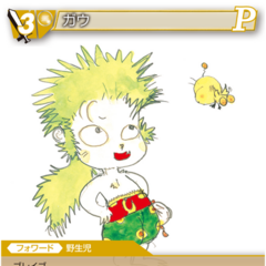 <i>Final Fantasy Trading Card Game</i> (5).
