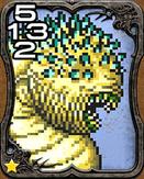083c Sandworm