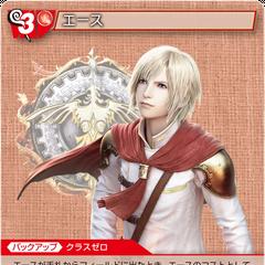 14-004R Ace