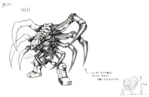 Death Claw FFVII Artwork