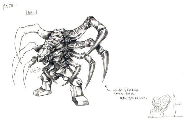 File:Death Claw FFVII Artwork.jpg