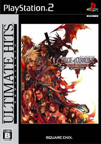 File:Dirge of Cerberus International Cover.jpg