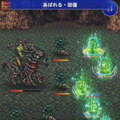 あばれる・回復 (AoE).