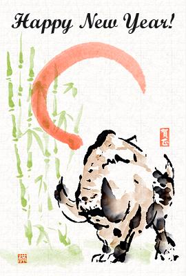 File:New Year Artwork 2007 (FFXI).jpg