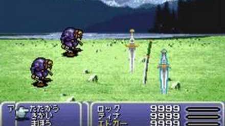 Final Fantasy VI Advance Esper - Gilgamesh Excalipoor
