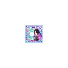 Extract Mana (SSR+).