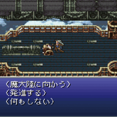 The Japanese dungeon image for <i>Airship</i> in <i><a href=