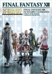 Final Fantasy XIII Scenario Ultimania