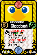 File:Chocobo Chocobash.png
