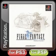 Plik:FFI Classic PSN JP.jpg