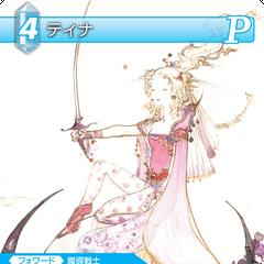 Trading card of Terra's Amano artwork.