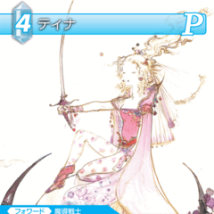 Trading card of Terra's Amano artwork.