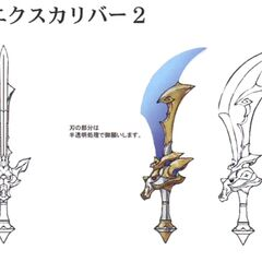 Alternate concept artwork for the Excalibur II.