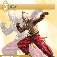 Trading card of Yang's CG render.
