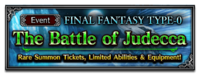 FFBE Event The Battle of Judecca