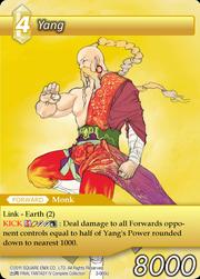 Yang (3) 3-065U