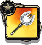 File:Icon item 0020.png