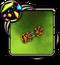 Icon item 0417