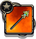 File:Icon item 0125.png