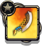 File:Icon item 0601.png