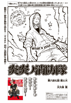 Chapter 87