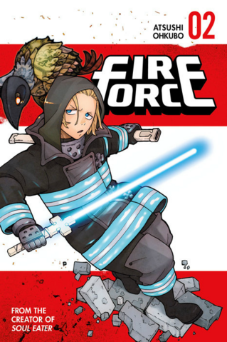 File:FIRE FORCE 2.png